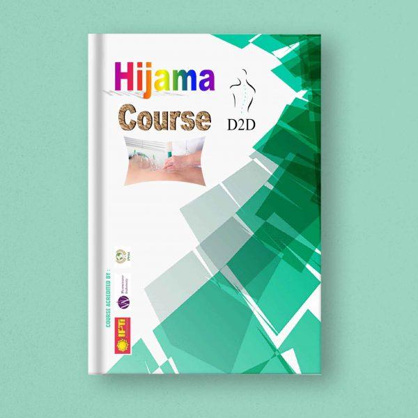 Hijama Cupping eBook