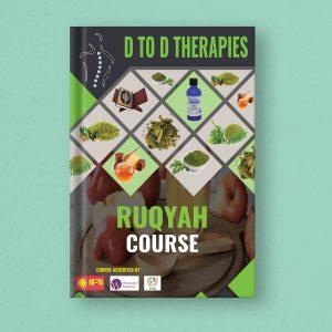Rukyah Course eBook