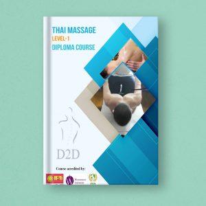 Thai Massage Course eBook